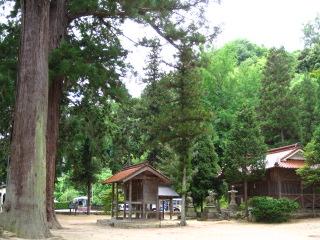 加茂総社宮 11