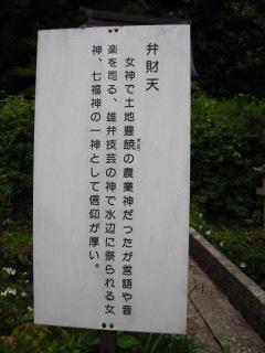 大村寺 22