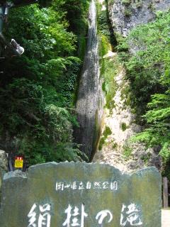 絹掛けの滝 10