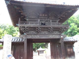 法輪寺 2