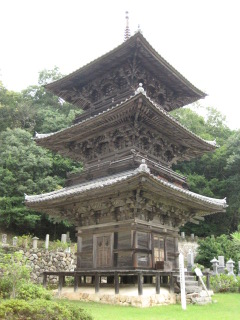 成就寺 2