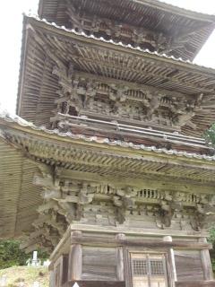 成就寺 3