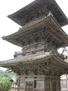 成就寺 7