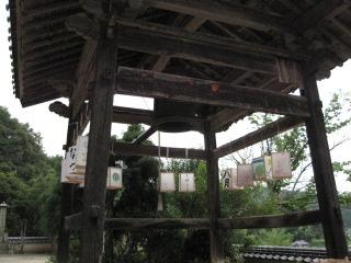 成就寺 9