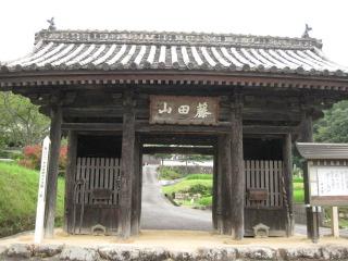 成就寺 14