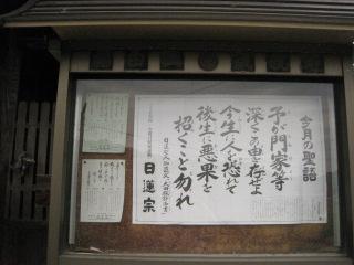 成就寺 15