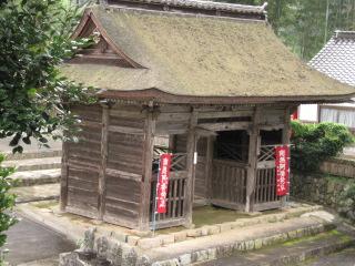 本山寺 1