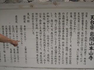 本山寺 3