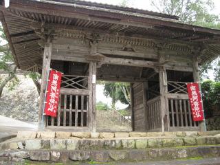 本山寺 38