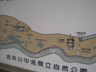 本山寺 41