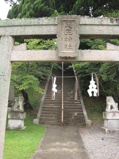 足王神社 4