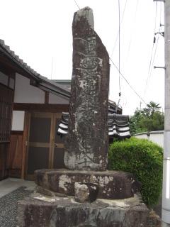 勝間田 14