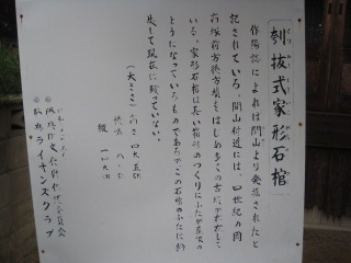 勝間田 16