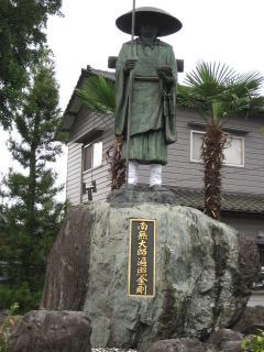 勝間田 17
