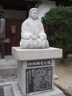 津山 妙願寺 2
