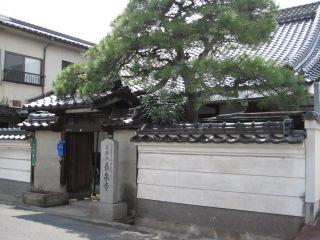 津山 長泉寺