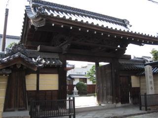 津山 妙願寺 11