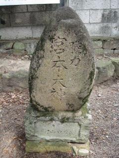 津山 徳守神社 16