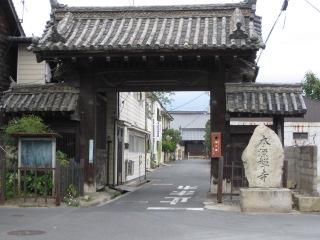 津山 本源寺 1