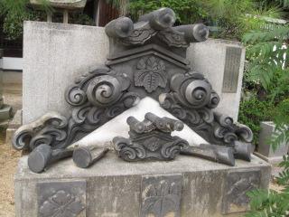 津山 愛染寺 2