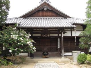 津山 愛染寺 3