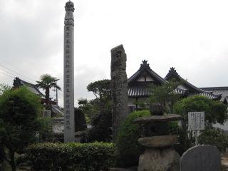 津山 愛染寺 8