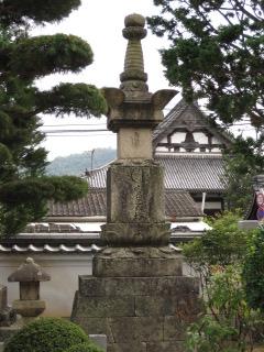 津山 愛染寺 10