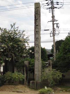 津山 愛染寺 11