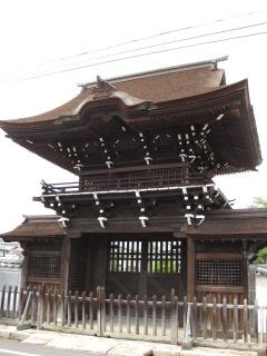 津山 愛染寺 13