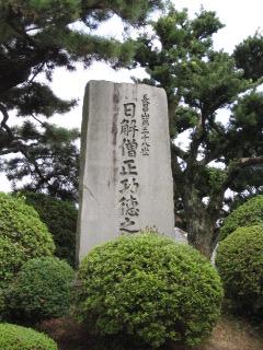 津山 妙法寺 5