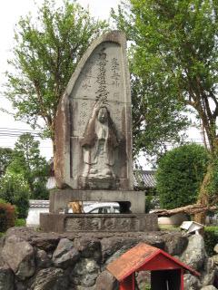 津山 妙法寺 10