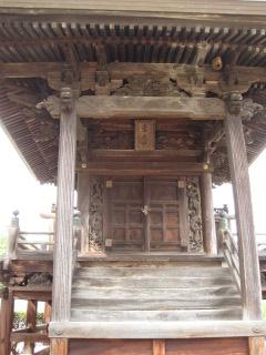 津山 妙法寺 11
