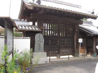 津山 成道寺 1