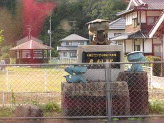 弓削駅 1