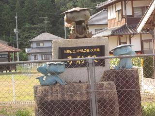 弓削駅 2