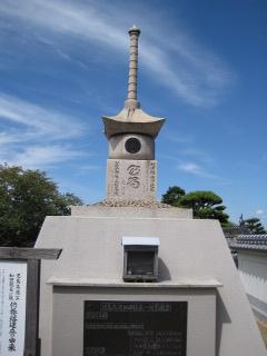 余慶寺 24