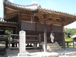 静円寺 8