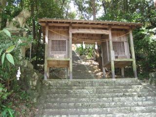 疫隅神社 10