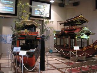 海遊文化館 1