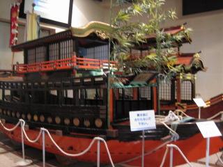 海遊文化館 2