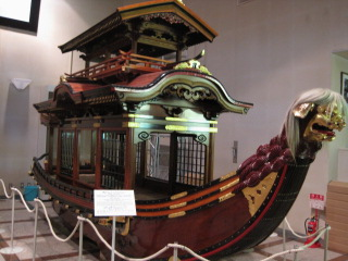 海遊文化館 4