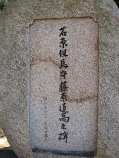 本蓮寺 26