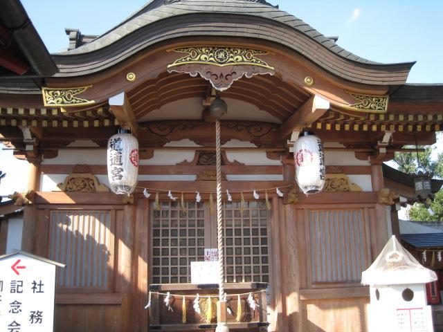 沖田神社 7