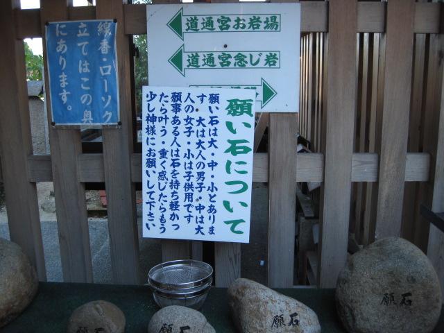沖田神社 10