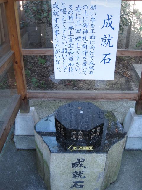 沖田神社 13