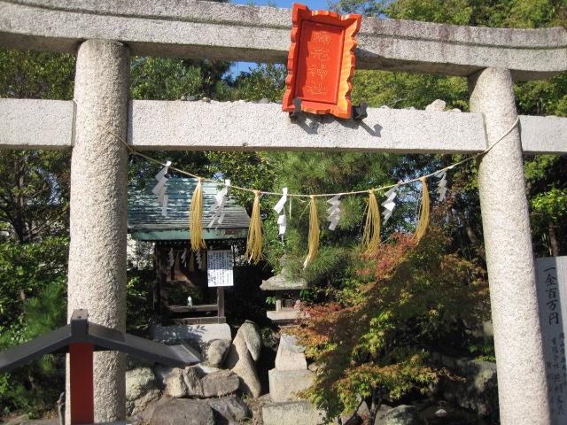 沖田神社 14