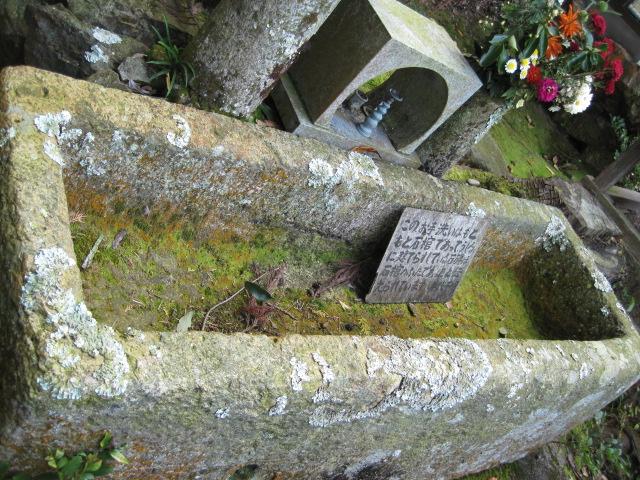 妙泉寺跡 1