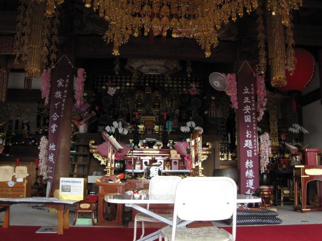 実教寺 1