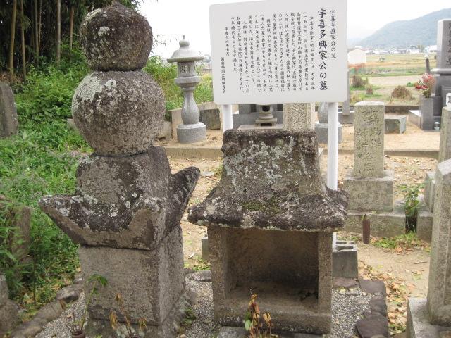 妙興寺 7