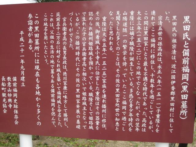 妙興寺 9